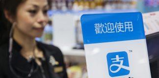 Mobile payment hong kong
